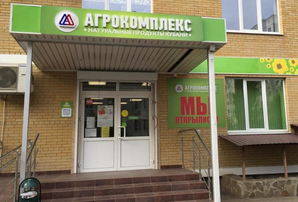 «Агрокомплекс», известный анапчанам, стал самым дорогим землевладельцем в России