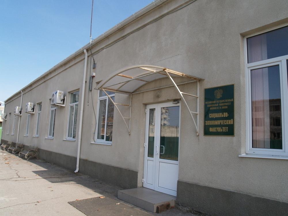 Одно из зданий РГСУ в Анапе перейдет в собственность муниципалитета