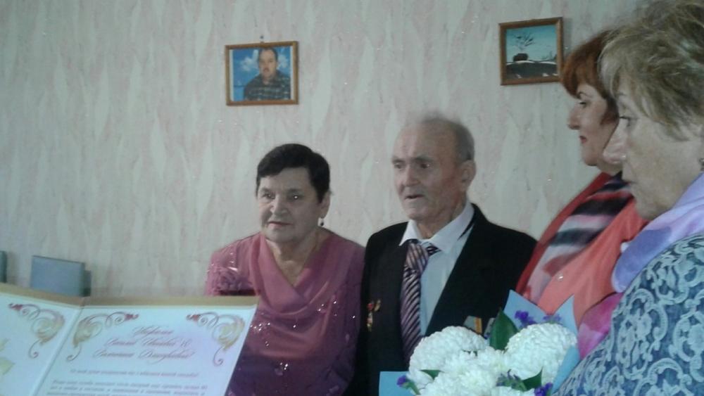 В Анапе супруги Кабановы отметили 60-летний юбилей совместной жизни