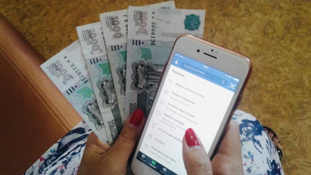 Сбербанк запустил в Анапе услугу переводов с получением наличных в банкоматах без карт