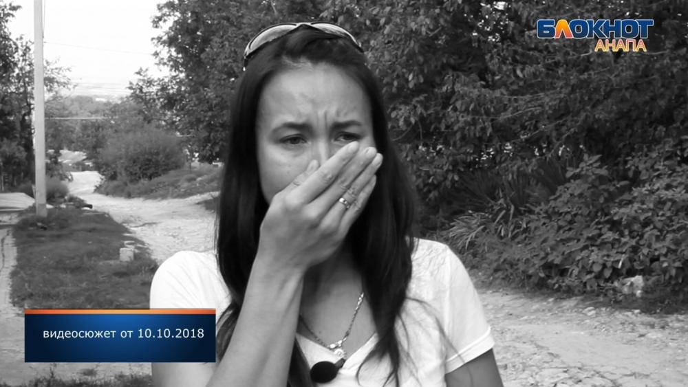 Девушка, которую избили из-за ореха, просит защиты у казаков