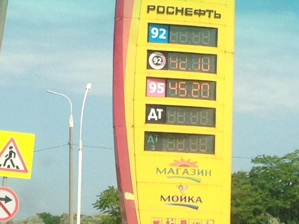 Цены на бензин за неделю взлетели в Анапе почти на 1,8 рубля