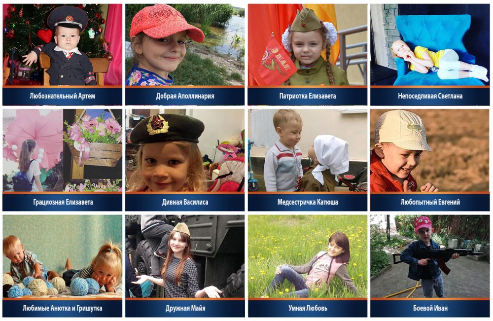 Участники конкурса «Детки-конфетки» часть 11