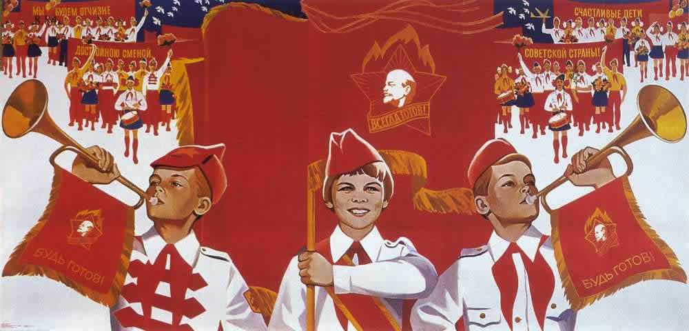 «Блокнот Анапа» поздравляет анапчан и гостей курорта с Днем Пионерии