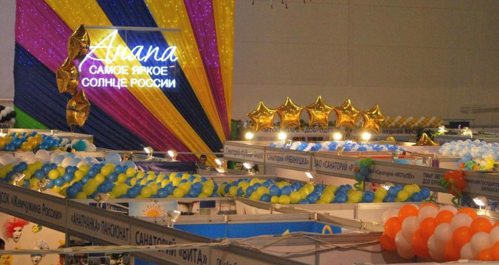 Стала известна полная программа выставки «Анапа - самое яркое солнце России»