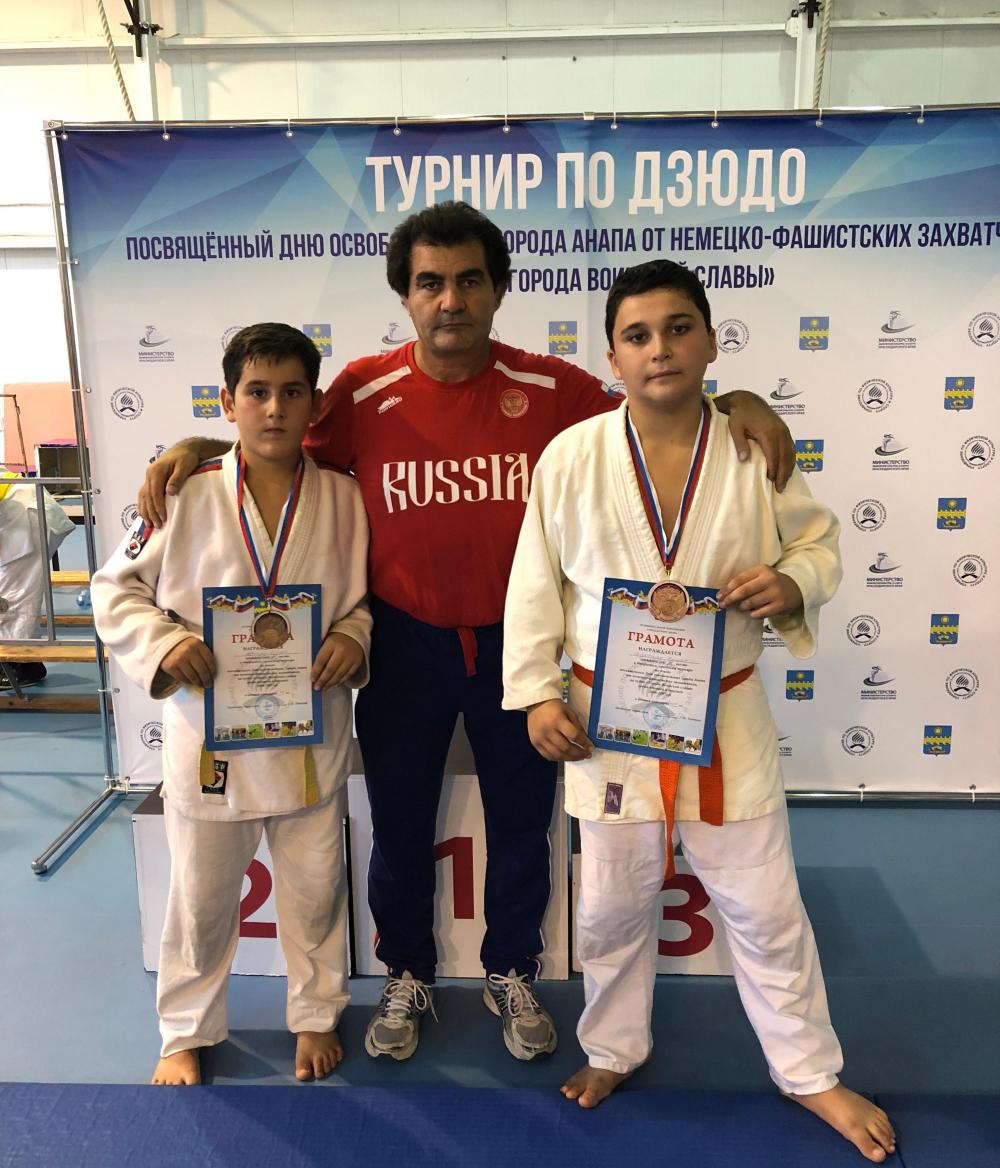 Анапчане Тигран Авенян и Арман Габриелян завоевали «бронзу» на турнире по дзюдо