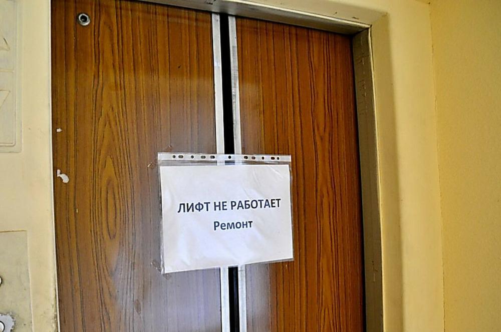 Рядом с Анапой построят завод по производству лифтов