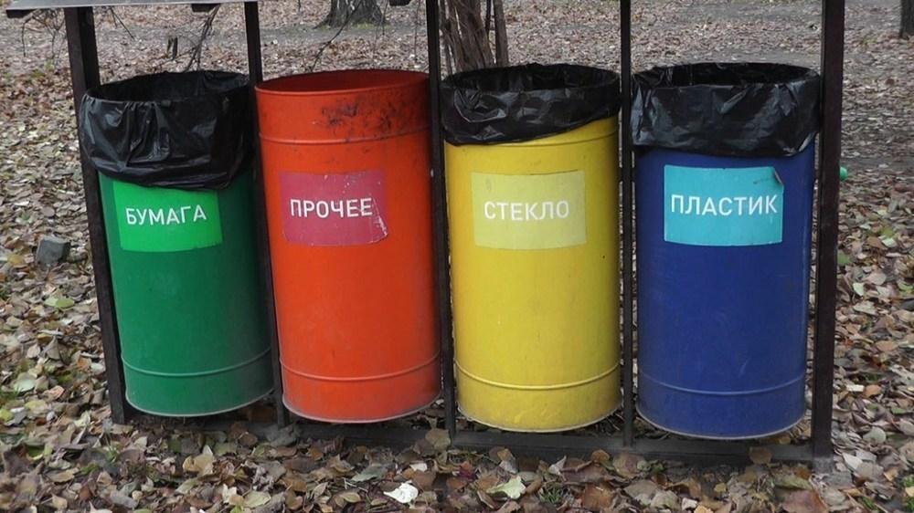 В России приняли закон о раздельном сборе мусора