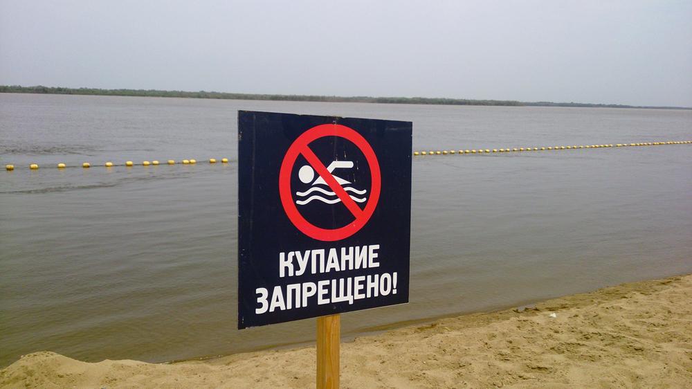 На каких пляжах в Новороссийске анапчане не смогут купаться до конца лета
