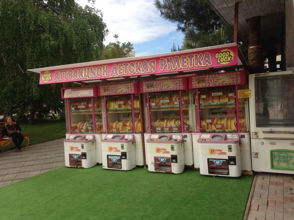 В центре Анапы работают игровые автоматы