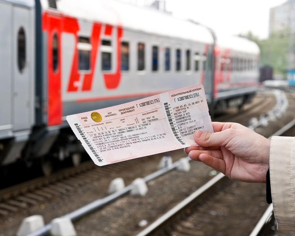 Анапчане смогут купить билеты у РЖД на самолёты и автобусы