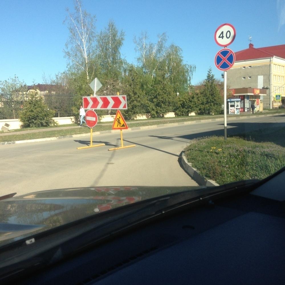 В Витязево под Анапой перекрыт проезд по многим улицам