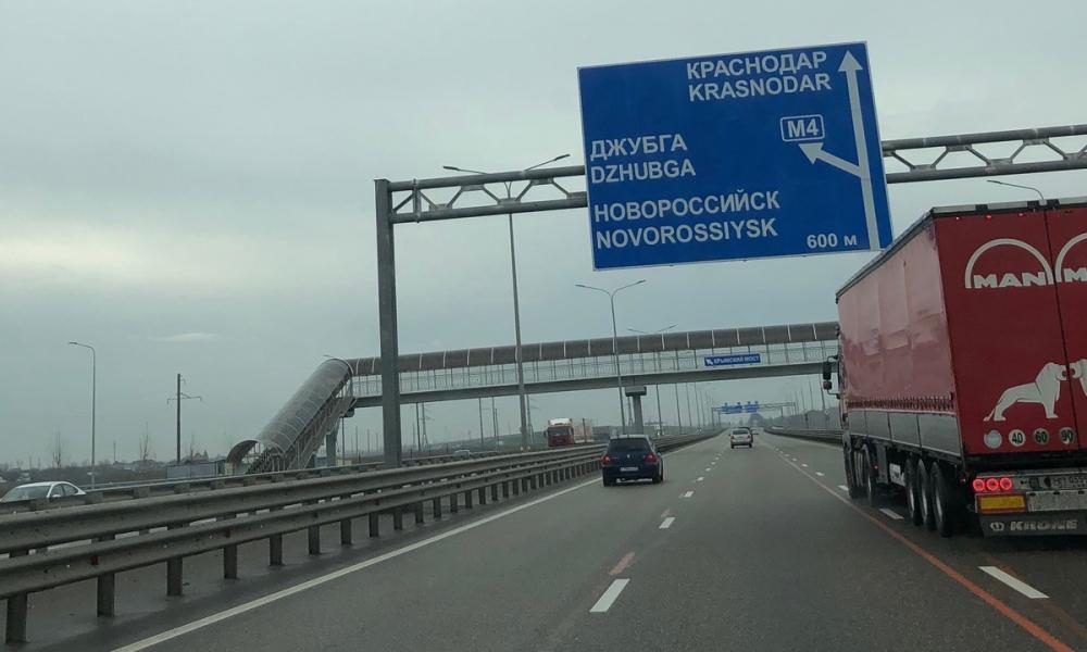 Выгодно ли сегодня ехать к морю на автомобиле в Анапу или в Крым по платным дорогам?