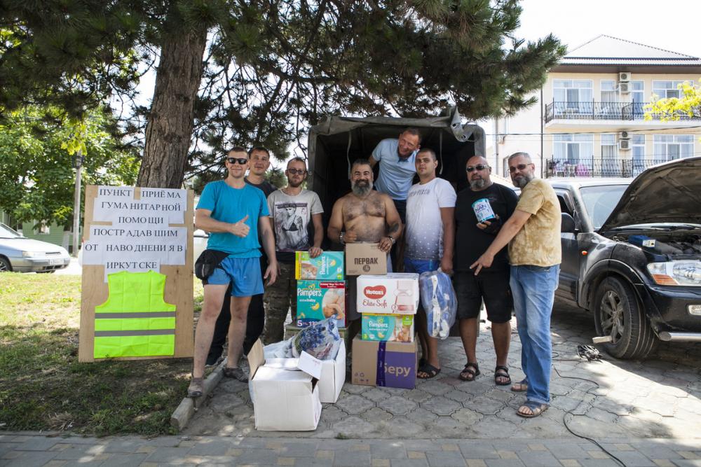Анапчане собрали гуманитарную помощь для жителей Иркутска