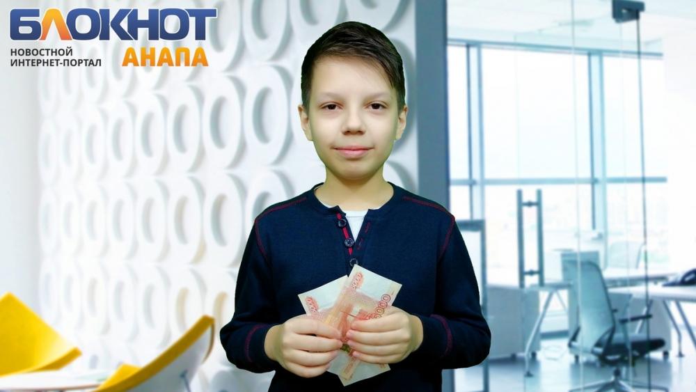 Победитель конкурса «От корки до корки» получил 10 000 рублей