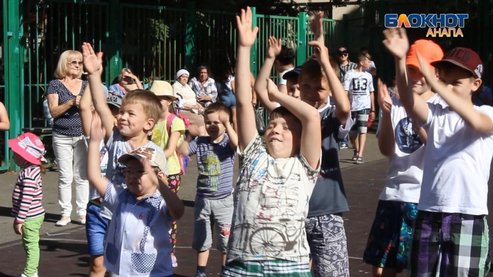 День защиты детей отметили в одном из Анапских дворов