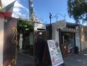 В Анапе Международный день сапожника начнётся с дождя