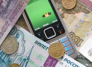 Анапчанам следует подготовится к повышению тарифов на мобильную связь