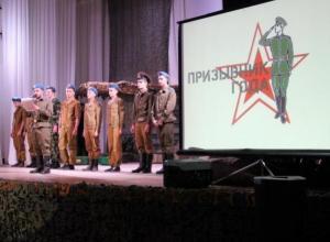 В Анапе состоится конкурс «Призывник-2017»
