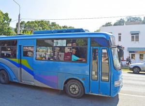 В Анапе изменится схема движения маршрутных автобусов
