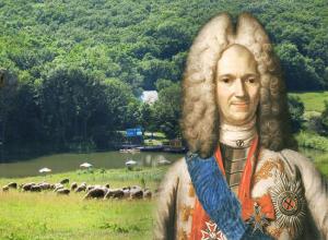 История Анапы: до образования Гостагаевской здесь побывал сам князь Меньшиков