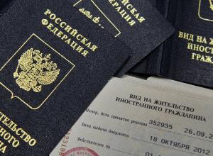 Важная информация для иностранных граждан, проживающих в Анапе: изменение работы ФМС