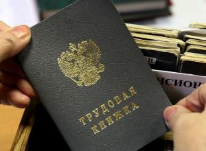 Директора частного охранного предприятия в Анапе оштрафовали за нарушение ст.136 КЗОТ