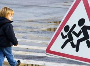 ГИБДД Анапы проводит акцию «Внимание: дети!»