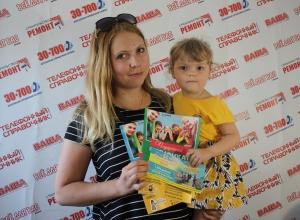 Победители конкурса «Детки-конфетки» получили призы