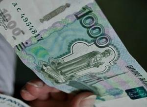 Пенсионерам Анапы предлагают выбрать между поездкой в санаторий и 1048,97 рублями