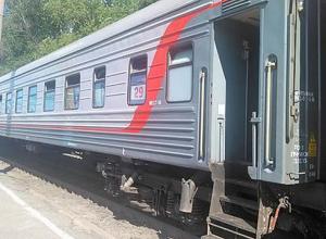 В туалете поезда Ульяновск - Анапа обнаружили мёртвого анапчанина