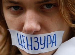 Придется ли анапчанам платить 5 миллионов рублей за ложь в социальных сетях