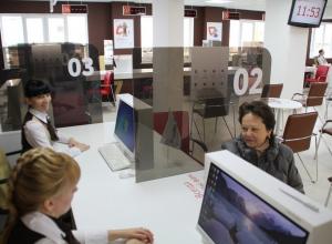 Бизнесу в Анапе помогает многофункциональный центр