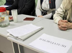 Более 15 тысяч общественных наблюдателей не выявили нарушений во время голосования на Кубани