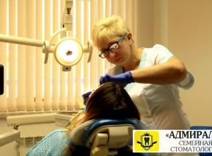 В семейной стоматологии «Адмиралъ» героине «Преображения» отреставрировали передний зуб