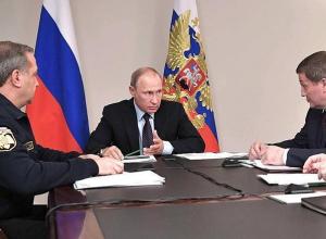 Владимир Путин провел в Анапе совещание о мерах по ликвидации последствий пожаров