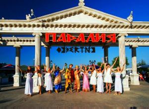 В Витязево под Анапой небо озарится праздничным салютом