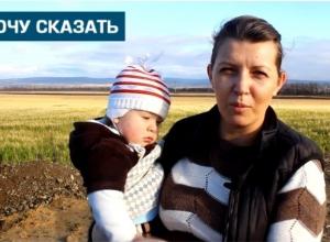 «Нам бросили эту землю, как кость собаке», - мать троих детей о бесплатных участках в Анапе