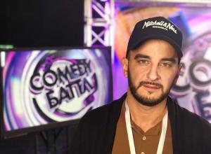 Финалист «Comedy Баттл. Суперсезон» хочет помочь возродить команду КВН в Анапе