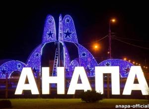 «В Анапе нужно добиться праздника»: мэр поручил восстановить «фонтан» на въезде в город