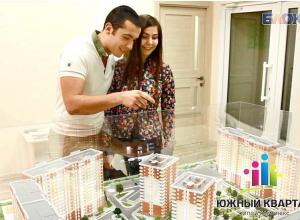 Экономьте до 200 тысяч рублей, приобретая квартиру с отделкой в ЖК «Южный Квартал»
