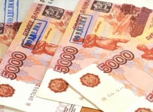 В Анапе задержали фальшивомонетчика с 750 тысячами поддельных купюр