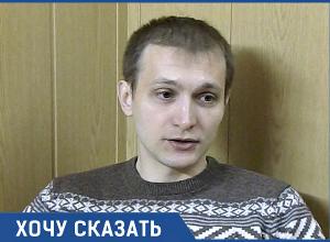 «Строительство ледового дворца сплотит всех анапчан», - уверен спортсмен Денис Мацаков