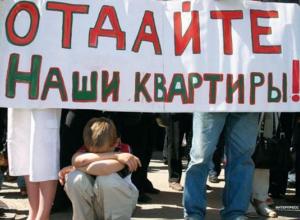 Решение вопросов обманутых дольщиков в Анапе возьмёт на контроль губернатор края