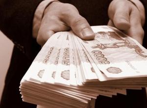 Стали известны самые высокооплачиваемые вакансии для анапчан