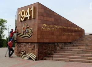 Анапчанин родом из Казахстана обеспокоен, что там демонтировали георгиевскую ленту
