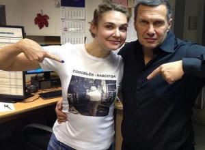 Владимир Соловьев и Анна Шафран периодически пропадают в Анапе