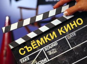 Анапчан приглашают пройти кастинг военно-исторического фильма