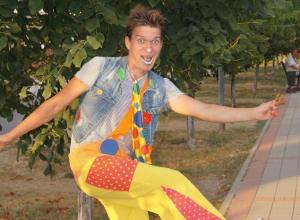 23 сентября анапский клоун Митя приглашает на бесплатное представление в Ореховой роще