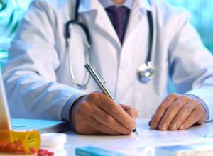 Не все анапчане смогут получить консультацию краевых онкологов и пройти скрининг-обследование